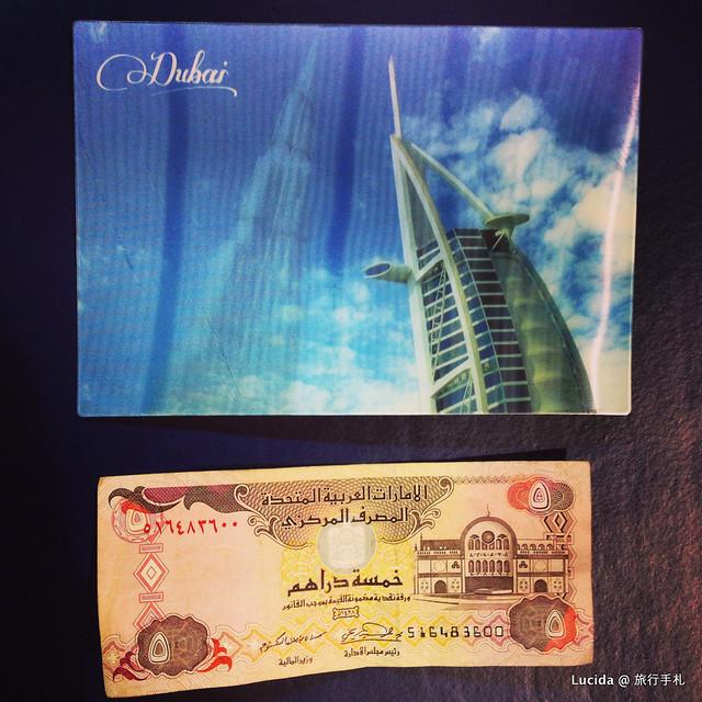 [杜拜機場] 阿酋航空杜拜轉機免費餐券/杜拜明信片入袋/上網密碼 – 路西達走透透旅行手札