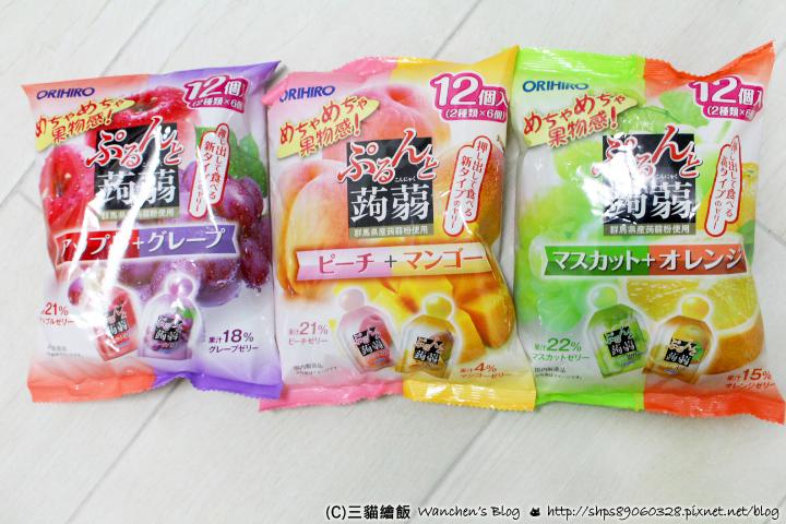 日本蒟蒻果凍 ORIHIRO ぷるんと蒟蒻 日本必買零食果凍推薦 @ 三貓繪飯 :: 痞客邦