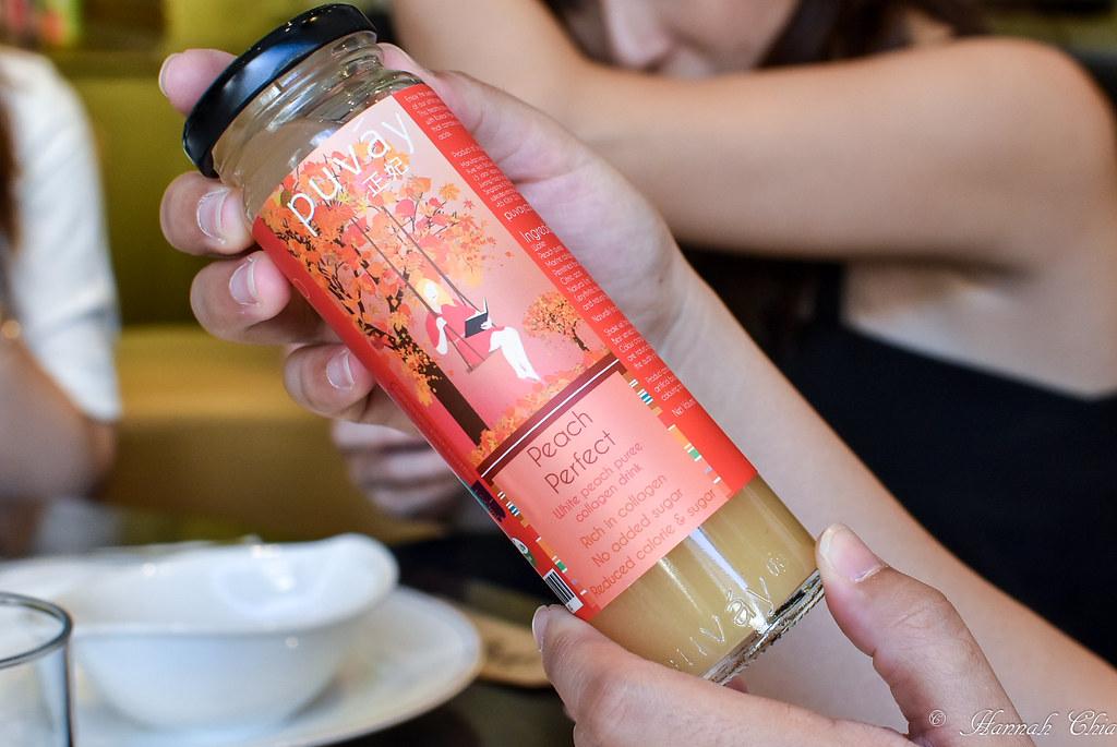 Puvay Collagen Drink