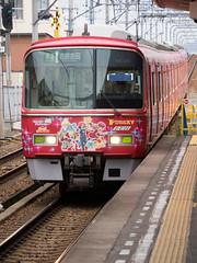 名鉄3500系3526F「ポケモンXY号」