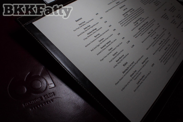 the menu preview at 661 silom