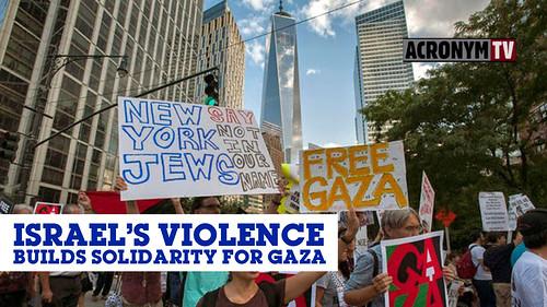 ny jews gaza1