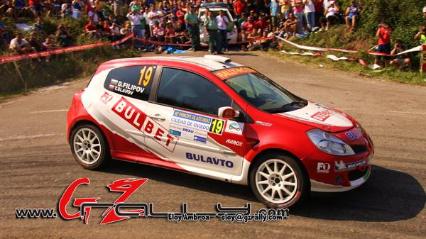 rally_principe_de_asturias_34_20150303_2033828532