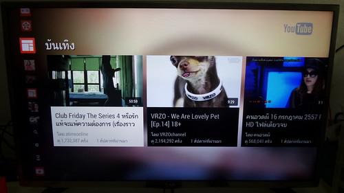 ในโหมด Smart TV ดู YouTube