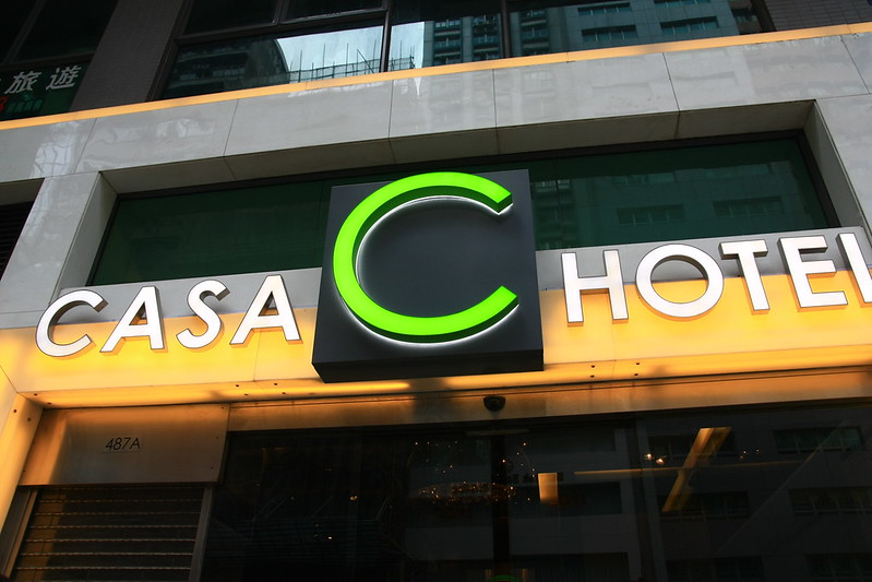 【香港住宿 】油麻地 CASA Hotel @ Travel and Life :: 痞客邦