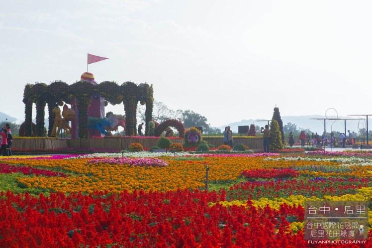 台中國際花毯節37