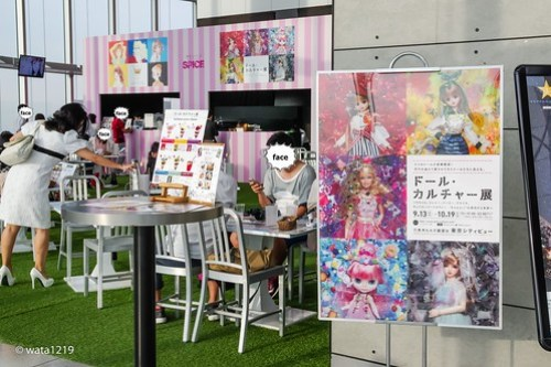 Exhibition of Doll-Culture (12)