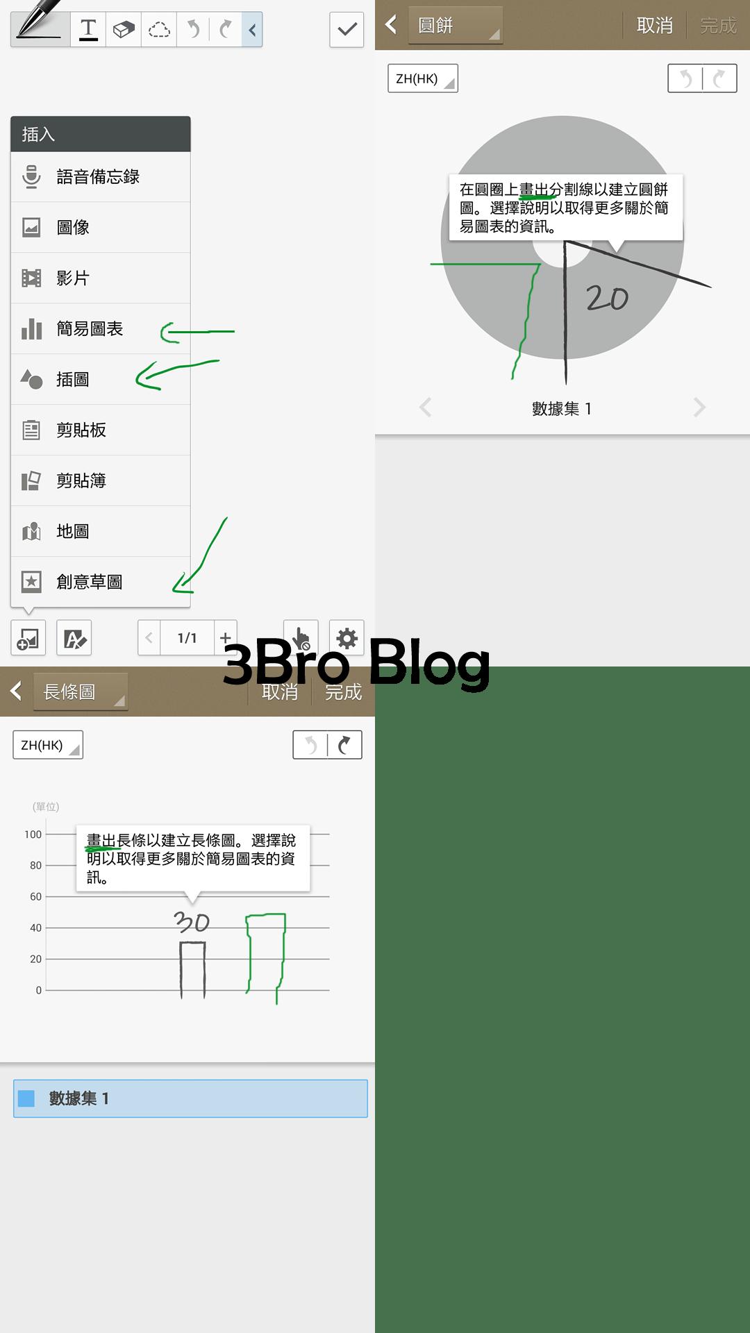 sa_sn_01
