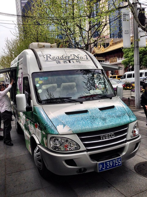 Shanghai's Mobile Library
