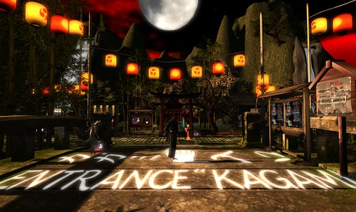 Kagami – A Japanese Horror Event In Second Life | Ciaran Laval