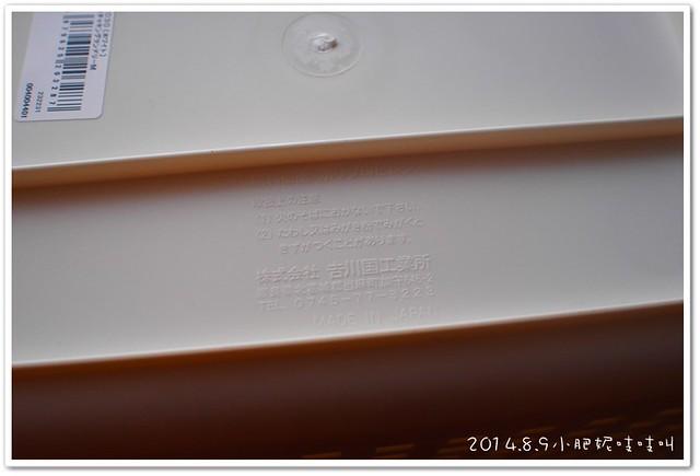 P8092911-20140813