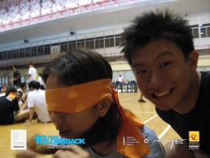 2006-03-19 - NPSU.FOC.0607.Trial.Camp.Day.1 -GLs- Pic 0130