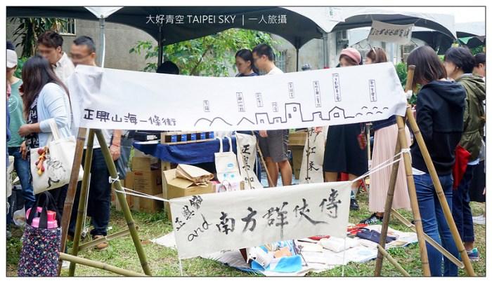 大好青空 TAIPEI SKY 017