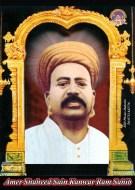 Bhagat Kanwarram (64)
