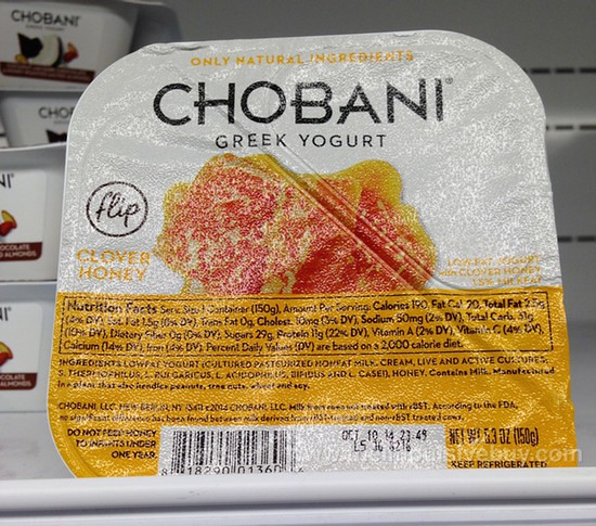 Chobani Flip Clover Honey
