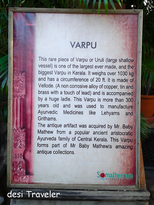 History of Varpu the traditional pot to used to make Ayurveda medicines