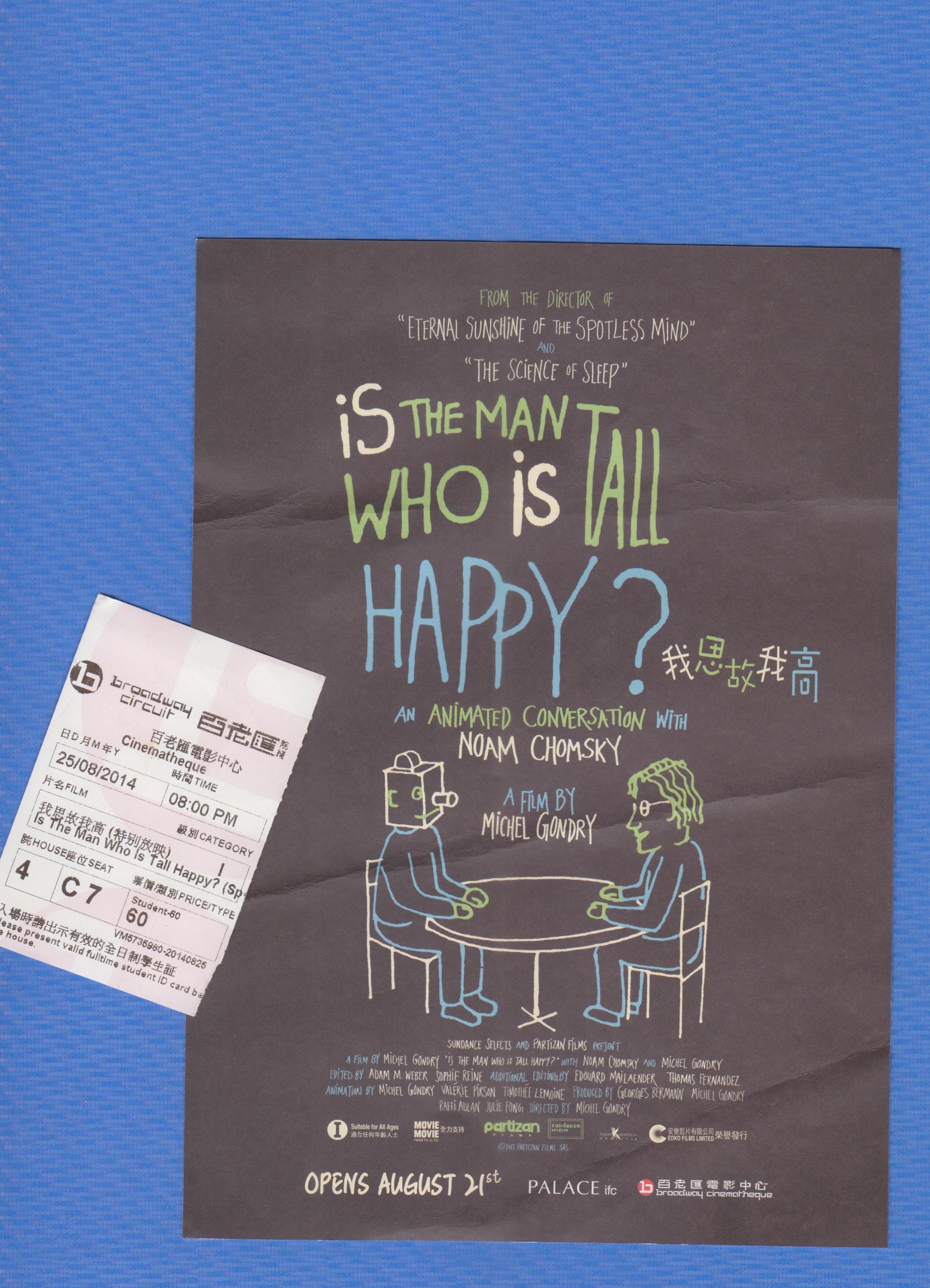 poster et ticket