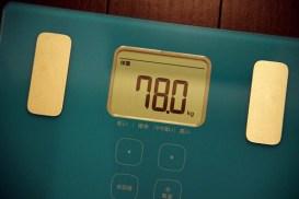 痩せるんや.com_071