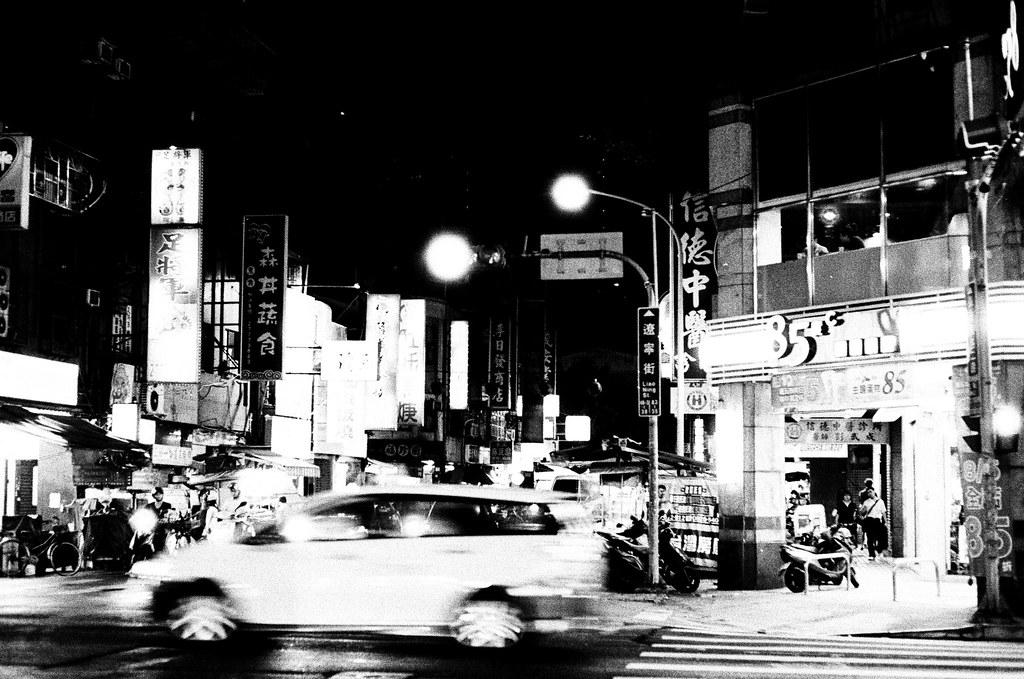 {Notes} 黑白暗房 / 手工沖洗卷五 – 寫給時光的影像情書