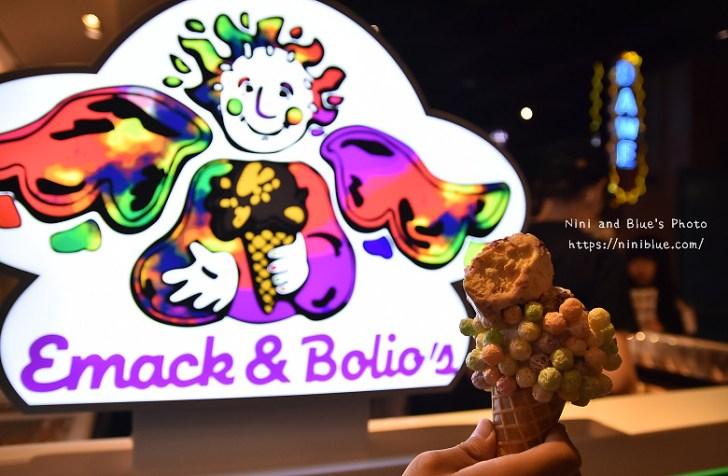 30184777182 0bb0f62b4a b - Emack & Bolio's台中大遠百店開幕摟,繽紛甜筒杯搭配特殊口味冰淇淋,超級好拍照