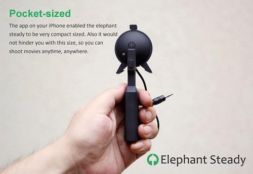 Elephant Steady_コンパクト