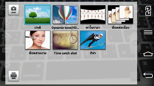 User Interface กล้องของ LG G2 Mini Dual