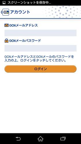 Screenshot_2014-06-25-20-42-29
