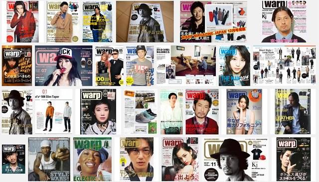 WARP MAGAZINE COVER IMAGES