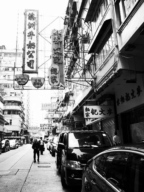 香港 | 大奧 | 黑白攝 - 綜合作品 - 影像世界 - 論壇 - 佳禮資訊網