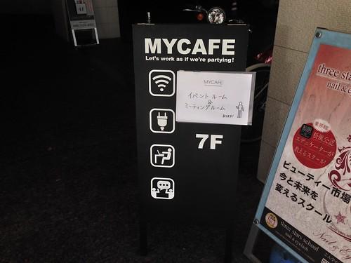 MYCAFE伏見本店