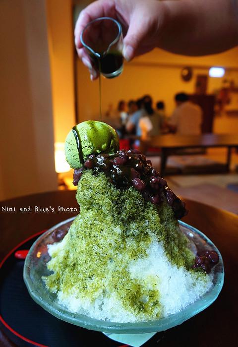 明森京抹茶蔬食早午餐24