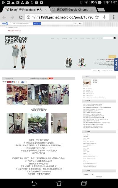 Screenshot_2014-10-05-23-07-17