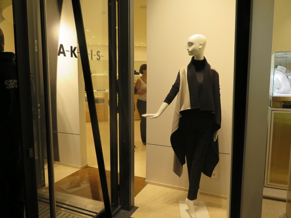Akris store at Pavillons de Monte Carlo