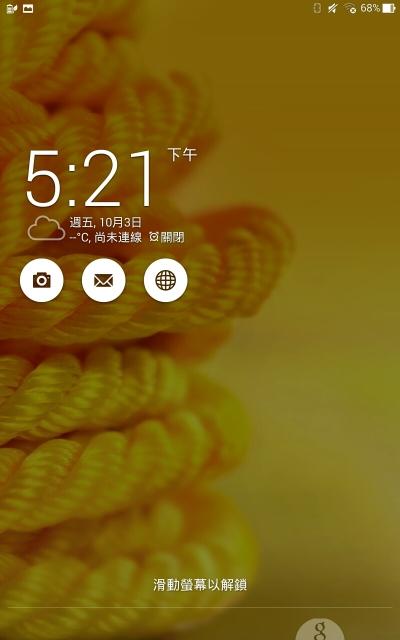 Screenshot_2014-10-03-17-21-44
