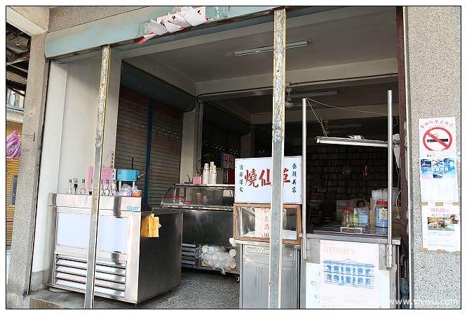 剉冰,小吃,漫畫店,美食,聖利,金城,金門,香蕉水 @VIVIYU小世界