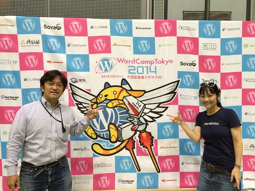 WordCamp Tokyo 2014 インタビュー布
