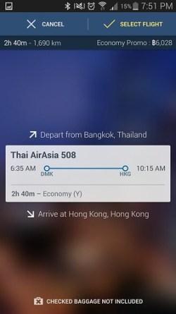 เลือกจองเที่ยวบินที่ราคาโดนใจที่สุด