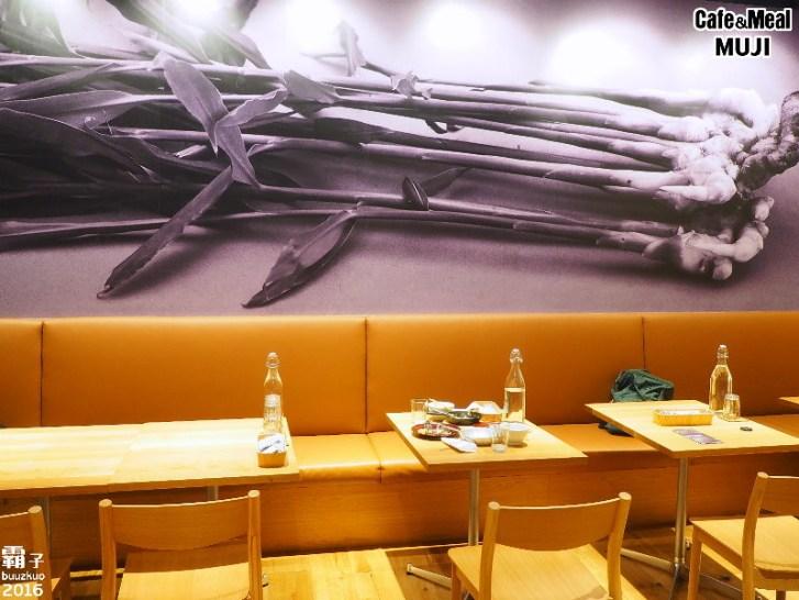 29415008054 8145c78933 b - Café&Meal MUJI 台中首間無印良品餐飲店~
