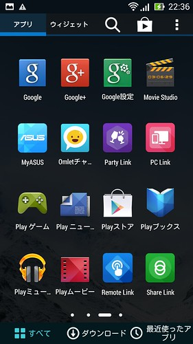 Screenshot_2014-09-18-22-36-37