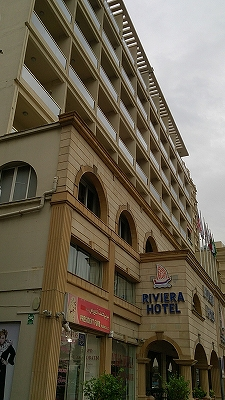 リビエラホテル