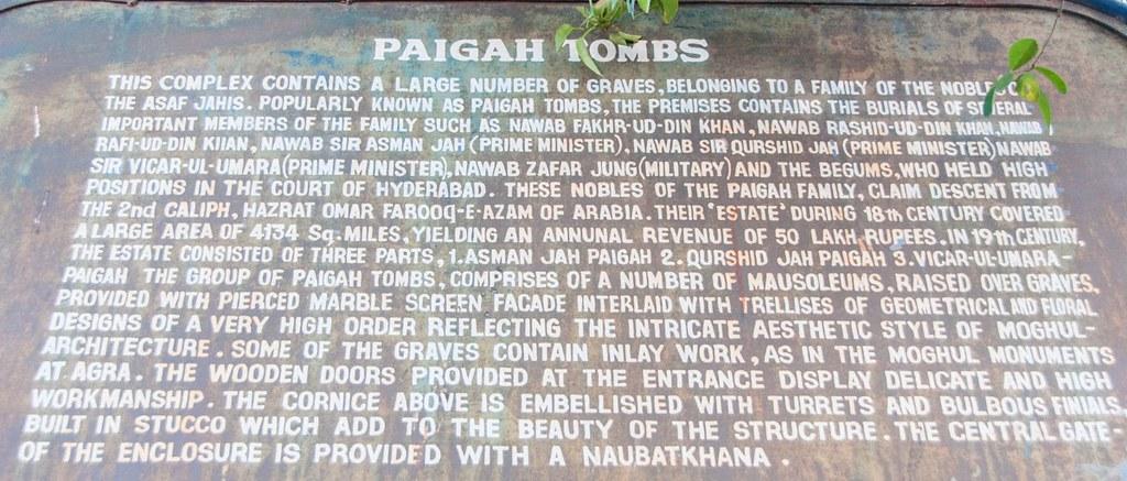 PaigahTombs_018