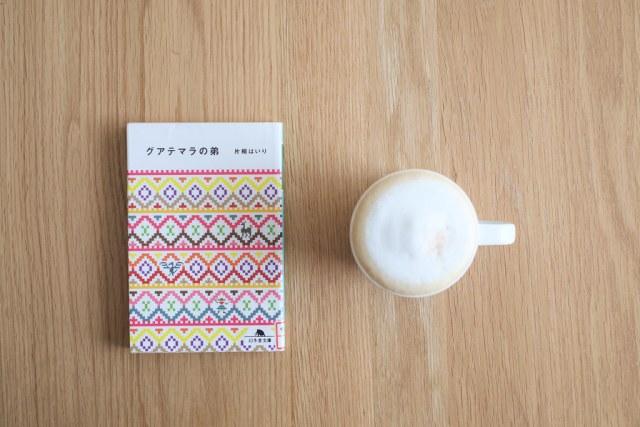 Café au lait / Café con leche 2014/10/25 XE102976