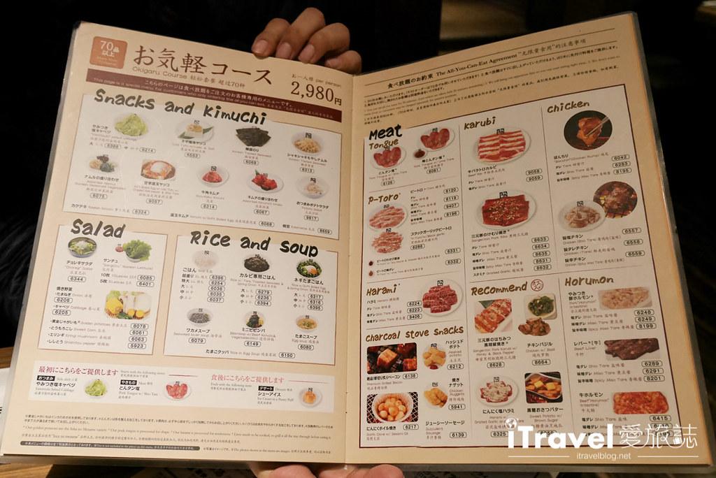 京都美食餐厅 牛角烧肉吃到饱 (45)