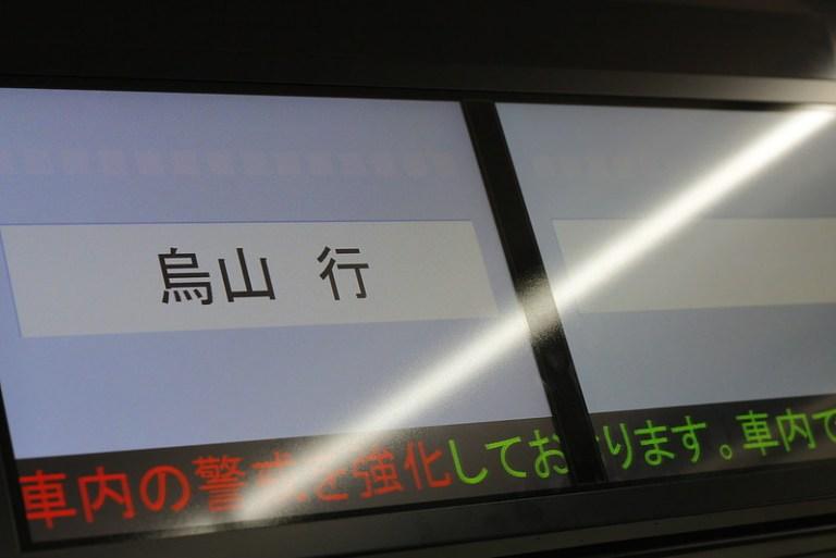 LCD車内案内