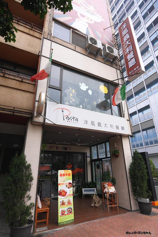 台中西區義大利餐廳,洋風義大利餐廳-1