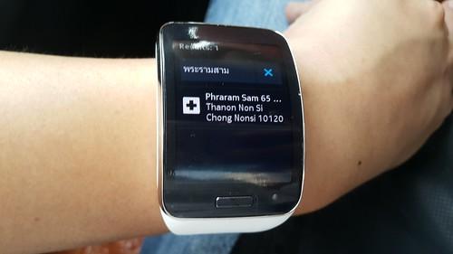 ลองใช้ Navigato นำทาง (ใช้บริการ HERE Map ของ Nokia)