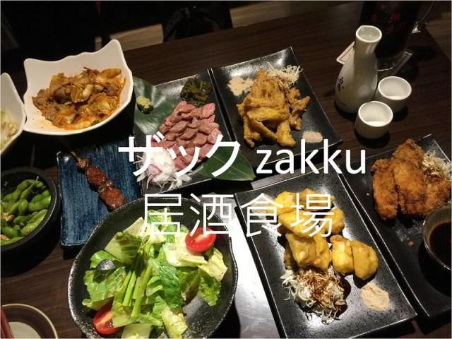 20161206_Zakku居酒屋 (71)
