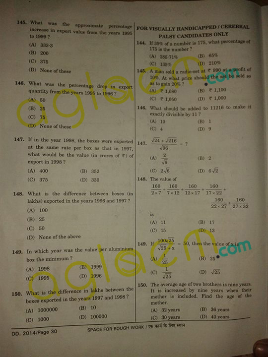 SSC CGL Question Paper