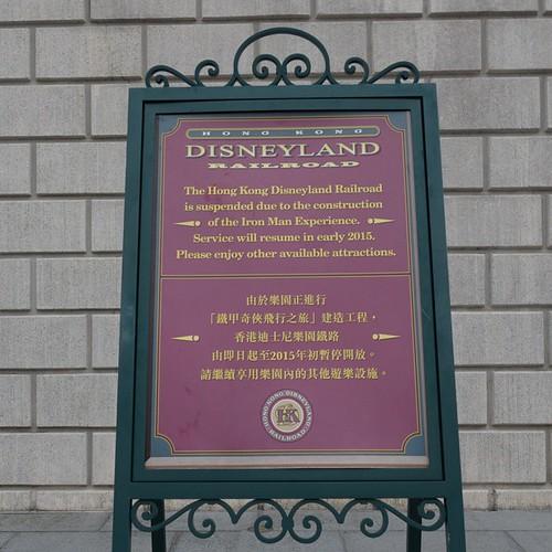 ディズニーランド鉄道が長期休止中。