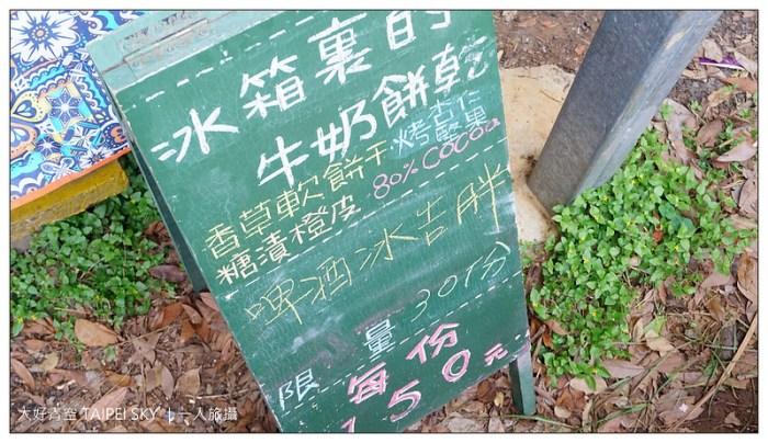 大好青空 TAIPEI SKY 027